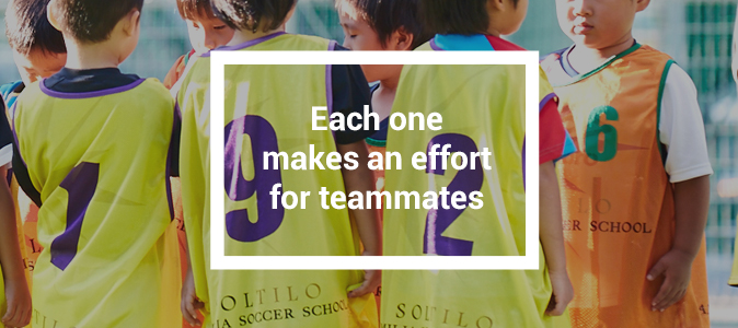 Each one makes an effort for teammates