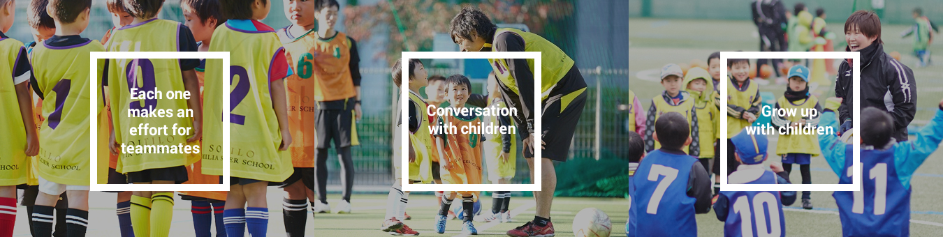 Each one makes an effort for teammates. Conversation with children. Grow up with children